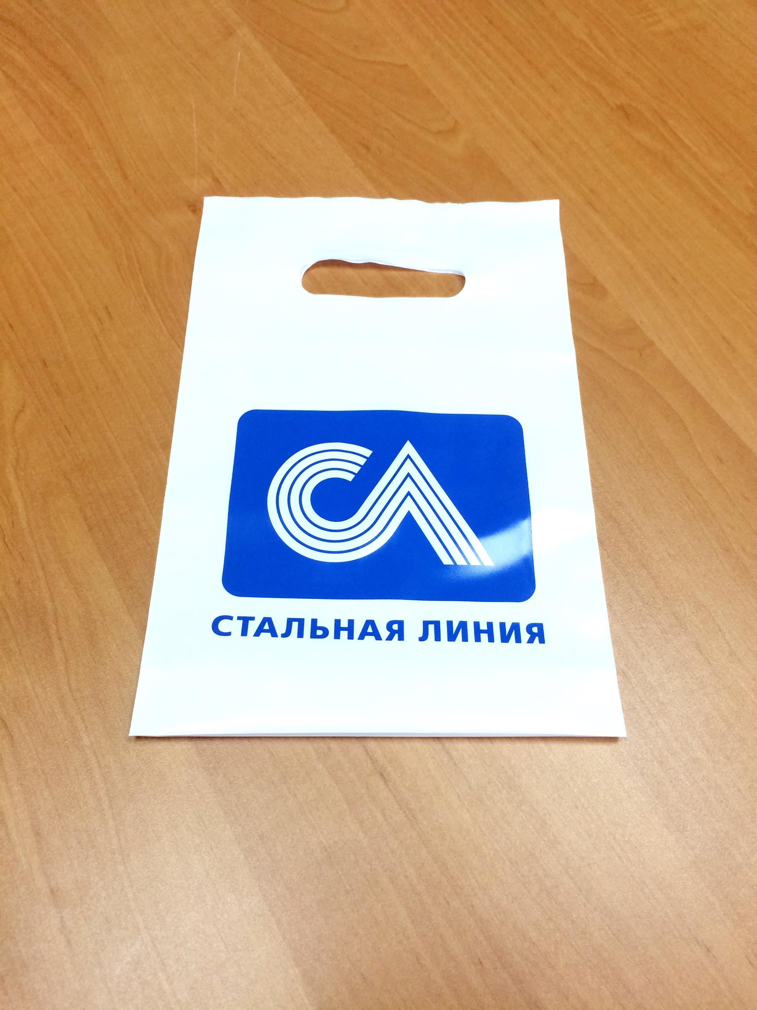 Цены и стоимость на пакеты ПВД, печать в Минске